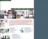 บริษัท ธีระวิท เทรดดิ้ง (อินเตอร์เนชั่นแนล) จำกัด - teravittrading.com