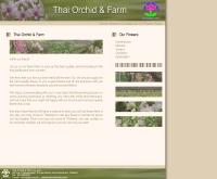 ฟาร์มกล้วยไม้ไทย - thaiorchidvision.com