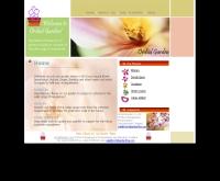 สวนกล้วยไม้ไทย - orchidgardenthai.com