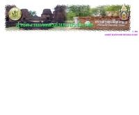 สำนักงานเกษตรอำเภอประโคนชัย - buriram.doae.go.th/prakonchai