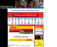 บีฟอร์เดอะแมท - b4thematch.com