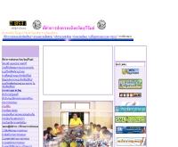 ที่ทำการปกครองจังหวัดบุรีรัมย์ - buriram.go.th/dopabr
