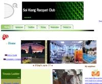 บริษัท อมรและบุตร จำกัด - rqclub.com