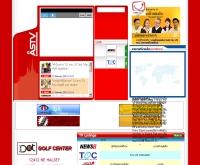 สถานีข่าว ASTV - astv-tv.com