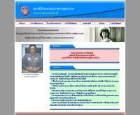 สถานีตำรวจนครบาลชนะสงคราม กรุงเทพฯ - metro.police.go.th/chanasongkram