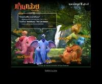 ก้านกล้วย - khankluay-themovie.com