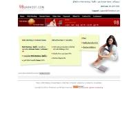 เก้าสิบแปดเว็บโฮส - 98webhost.com