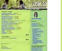 เว็บรุ่น ITM10 การจัดการเทคโนโลยีสารสนเทศ   - guitarthai.com/itm10