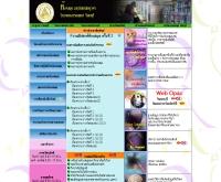 ห้องสมุดมหาวิทยาลัยบูรพา วิทยาเขตสารสนเทศจันทบุรี  - janburi.buu.ac.th/~libjan