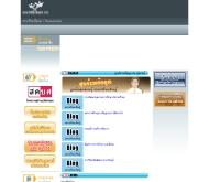 ศูนย์ส่งเสริมการเรียนรู้ด้านการวิจัยและประเมิน - thaievaluator.com