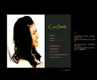 ชุมชนคนยิ้มได้ - cansmile.com