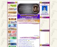 ที่ทำการปกครอง จังหวัดนครศรีธรรมราช - pokkrongnakhon.com