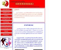 สมาคมวูซูแห่งประเทศไทย - geocities.com/bluewushu