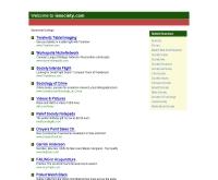 ไออีโซไซตี้ดอทคอม - iesociety.com