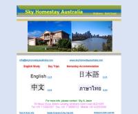 สกาย โฮมสเตย์ ออสเตรเลีย - skyhomestayaustralia.com