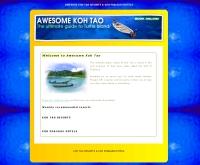 เอวีสม เกาะเต่า รีสอร์ท - awesomekohtao.com