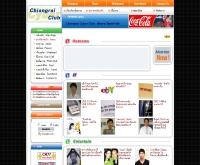 เชียงรายคลับดอทคอม - chiangrai-club.com