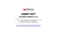 บริษัท แรบบิทซอฟท์ จำกัด - rabbit-soft.com