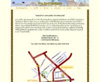 วัดพุทธวิหาร นครเบอร์ลิน ประเทศเยอรมนี - thailife.de/buddhavihara