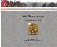 วัดธรรมนิวาส ประเทศเยอรมัน - wat-dhammaniwasa.de
