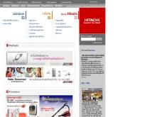 บริษัท ฮิตาชิเซลส์ (ประเทศไทย) จำกัด - hitachi-th.com
