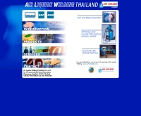 บริษัทแอร์ลิควิดเวลดิ้ง - alw-thailand.com