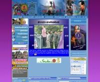 กองกิจการพลเรือน กองทัพภาคที่ 2 - civilarmy2.net
