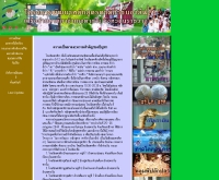 โครงการพัฒนาหลักสูตรตาดีกาชั้นอาลีฟ   - geocities.com/tadikatakbai