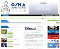 บริษัท ออสก้า โฮลดิ้ง จำกัด - oskabatt.com
