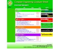 โครงการบัณฑิตศึกษา ภาควิชาวิศวกรรมคอมพิวเตอร์ - cpeg.cpe.ku.ac.th