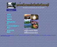 ศูนย์การศึกษานอกโรงเรียนจังหวัดเพชรบุรี - geocities.com/pet_nfe