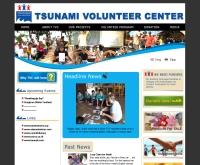 ศูนย์อาสาสมัครสึนามิ  - tsunamivolunteer.net