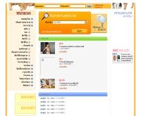 โฮ่งกะเหมียว - hongandmeaw.com