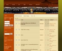 โครงการปริญญาโทสำหรับผู้บริหาร คณะพาณิชยศาสตร์และการบัญชี รุ่นที่ 19 - xmbatu.com