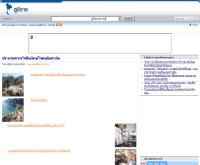 ภาพเหตุการณ์สึนามิ : ผู้จัดการออนไลน์ - manager.co.th/Local/ViewNews.aspx?NewsID=9470000102780