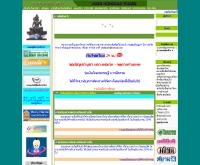 วิทยาลัยสารพัดช่างพิจิตร - ppoly.com