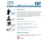 ศูนย์การศึกษาต่อเนื่องแห่งจุฬาลงกรณ์มหาวิทยาลัย โครงการ EPS - cec.chula.ac.th/eps