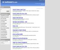 ห้างหุ้นส่วนจำกัด เอ็ม ออโต้เซอร์วิส - m-autoserv.com