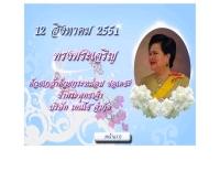 ไทยเพอแชสซิ่ง - thaipurchasing.com