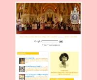 เรารักในหลวง - duangden.com/LongLiveTheKing.html