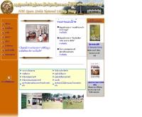 หอสมุดแห่งชาติเฉลิมพระเกียรติสมเด็จพระนางเจ้าสิริกิติ์ พระบรมราชินีนาถ ตรัง - geocities.com/trangnlt