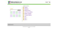 แบตเตอรี่ไทยแลนด์ - batterythailand.com