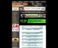 มีบอล - meeball.com