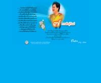 สำนักงานเทศบาลเมืองนครพนม - nakhonphanomcity.go.th