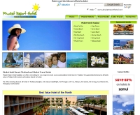 โรงแรม รีสอร์ท จังหวัดภูเก็ต - phuketresorthotel.net