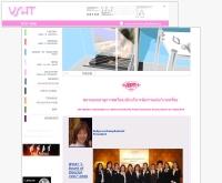 สมาคมเลขานุการสตรีแห่งประเทศไทย - secretarythailand.org