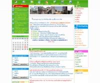 บริษัท ทองปลื้ม การช่าง จำกัด - thairepair-eng.com
