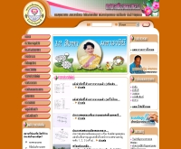 เทศบาลเมืองคลองหลวง - khlongluang.net