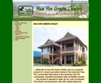 บ้านหัวหินกรีนชาเลต์ - huahingreenchalet.com