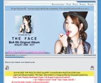โบอะแฟนคลับไทยแลนด์ - beatofboa.forumer.com